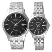 SEIKO夏日點點時尚對錶-銀X黑