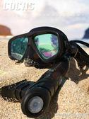 潛水鏡 浮潛套裝全干式呼吸器管成人眼鏡面罩潛水游泳裝備 晶彩生活