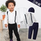 長袖套裝 小西裝型 假吊帶 套裝 包屁衣 長褲 男寶寶 小紳士 爬服 哈衣 3件套 Augelute Baby 60195