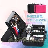 大號多層專業化妝收納包美甲紋繡半永久工具箱【米蘭街頭】igo