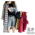EASON SHOP(GW0223)韓版撞色格紋薄款長版前排釦側開衩長袖襯衫外套罩衫女上衣服落肩寬鬆格子內搭衫