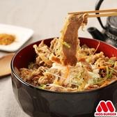 MOS摩斯漢堡 日式即食丼 調理包2盒入(10包)