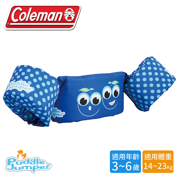 【Coleman 美國 兒童手臂型浮力衣《藍莓》】33965/浮力背心/救生衣/游泳圈/救生圈