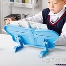 真學閱讀架讀書架看書架兒童小學生簡易桌上書小時光生活館