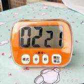 多功能電子鐘兒童靜音鬧鐘創意可愛學生定時計時器提醒器倒計時器 千千女鞋
