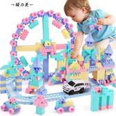 兒童女童益智拼圖過家家玩具