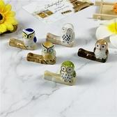 卡通小動物創意筷子架可愛貓頭鷹日式家用陶瓷筷托筷枕餐桌小擺件