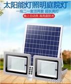 太陽能戶外燈 太陽能燈大功率戶外新農村室內超亮家用一拖二庭院燈防水照明路燈 3C公社 YYP