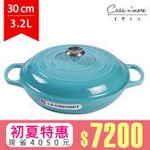 Le Creuset 壽喜燒鑄鐵鍋 壽喜燒鍋 淺圓鍋 淺鍋 30cm 3.2L 加勒比海藍 法國製