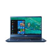 ACER Swift 3 SF314-56-57DB 藍/i5-8265U/4G/1T/14吋筆電~送筆電包+滑鼠