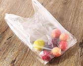 背心型PE保鮮袋特大號點斷式食品袋家用
