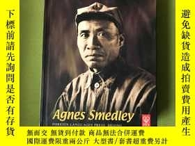 二手書博民逛書店The罕見Great Road:The Life and Times of Chu Teh 偉大的道路:朱德傳(朱