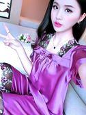 睡衣女夏套裝短袖兩件套冰絲韓版寬鬆大碼蕾絲性感夏季家居服絲綢