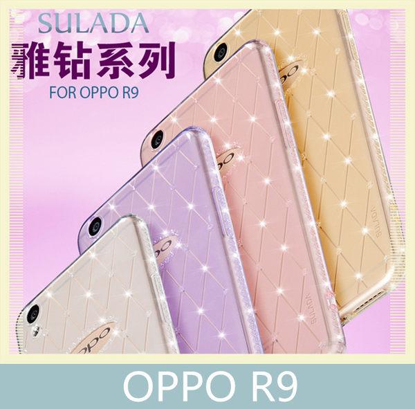 OPPO R9 雅鑽系列 輕薄 鑲鑽 奢華風 TPU 手機套 保護套 手機殼 手機套 背殼 背蓋