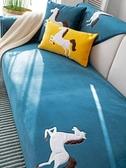 北歐沙發墊簡約現代防滑坐墊四季通用靠揹一套全包萬能沙發套罩巾  Cocoa