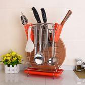 菜刀架廚房用品家用刀座菜板廚具可壁掛多功能置物架刀具收納架 科技藝術館