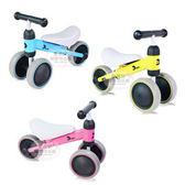 【愛吾兒】日本IDES D-bike mini 寶寶滑步平衡車 1歲起適用 三色可選