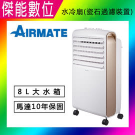 AIRMATE 艾美特 水冷扇 (瓷石過濾裝置) CF621T 強效保冷
