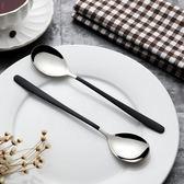 304不銹鋼勺子家用創意可愛長柄調羹韓式成人餐勺大號湯匙小飯勺【四季生活館】