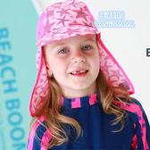 兒童防曬沙灘帽護頸帽沙灘玩耍防紫外線鬼遮陽帽披風游泳帽 森活雜貨