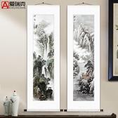山水畫國畫豎版捲軸掛畫橫幅梅蘭竹菊靠山畫玄關客廳辦公室裝飾畫  YDL