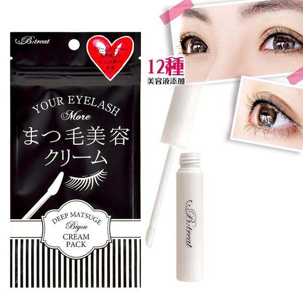 日本 B:TREAT 睫毛滋養美容液 8g 睫毛打底【小紅帽美妝】