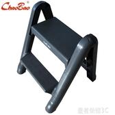 超寶C 099C 腳踏梯便捷式二步梯加厚塑料折疊梯子家庭用人字梯YTL 「榮耀尊享」