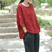 【618好康又一發】棉麻T恤女寬鬆大碼圓領蝙蝠袖半袖亞麻上衣
