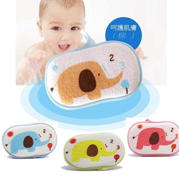 沐浴用品 沐浴棉 洗澡 泡澡 起泡海綿 幼童洗澡輔助 三款 寶貝童衣
