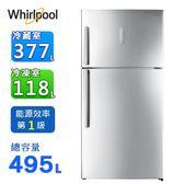 Whirlpool惠而浦 495L 變頻上下門冰箱 WIT2515G ~含拆箱定位