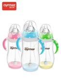 寬口徑嬰兒奶瓶塑料吸管儲奶瓶新生兒寶寶喝水奶瓶硅膠奶嘴