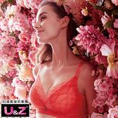 U&Z-香榭花都璀璨 無鋼圈B-D罩內衣(玫瑰)-台灣奧黛莉集團
