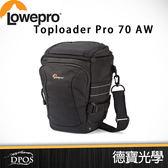 LOWEPRO 羅普Toploader Pro 70 AW II專業三角包 70 AW II  立福公司貨 相機包 送抽獎券