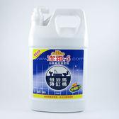 潔霜S浴廁清潔劑加侖3860cc/桶