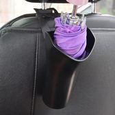 全館8折上折明天結束車載垃圾桶車上迷你創意時尚掛式雨傘收納筒車內多功能袋汽車用品
