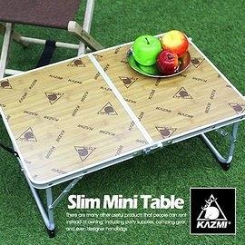【原廠公司貨】丹大戶外【KAZMI】迷你折疊桌 輕巧設計/折合桌/折疊桌/小折桌 K5T3U001