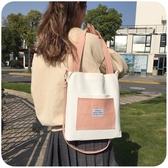 帆布包大容量帆布包包女ins大學生 上課書包韓版簡約百搭側背斜背手提袋 JUST M