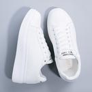 春款小白鞋女新品百搭春季白鞋子女正韓學生板鞋厚底女鞋