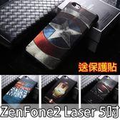 E68精品館 3D浮雕貼皮 軟殼 ASUS 華碩 ZenFone 2 Laser 5吋 保護殼 手機殼 彩繪立體 背蓋 ZE500KL