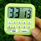 計時器 學生數字按鍵電子廚房計時器定時提醒美容面膜實驗倒計時大屏記憶 維科特3C