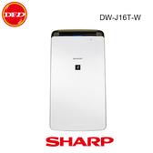 SHARP 夏普 16L 空氣清淨 除濕機 DW-J16T-W 除濕能力16L