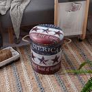 【超人氣夏殺】美式風格鐵桶收納椅-America-生活工場