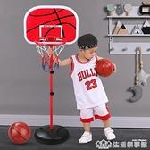 兒童籃球架可升降室內投籃框球框家用皮球3-4-6-8-9周歲玩具男孩 樂事館新品