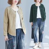 外套 2020新款燈芯絨短款外套女韓版顯瘦減齡寬鬆大碼女裝百搭遮肚上衣