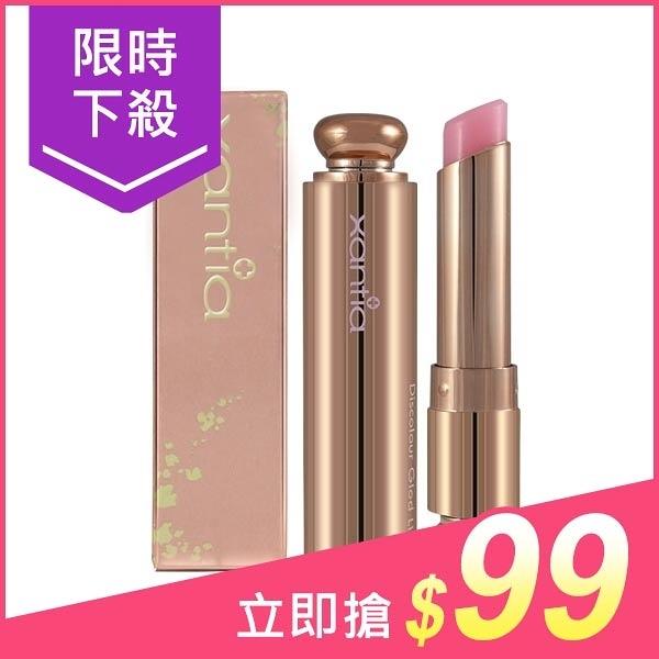 Xantia 金箔豐唇變色口紅(3.8g)【小三美日】原價$149