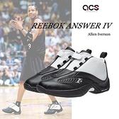 Reebok 籃球鞋 Answer IV OG 4 Allen Iverson 白 黑 男鞋 艾佛森 【ACS】 FY9691