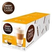 109/5月即期品★限期買6送2(共8盒) 雀巢 拿鐵咖啡膠囊 (一條三盒入) 料號 12226105