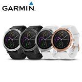 Garmin vivoactive 3 行動支付心率智慧手錶-律動白律動白