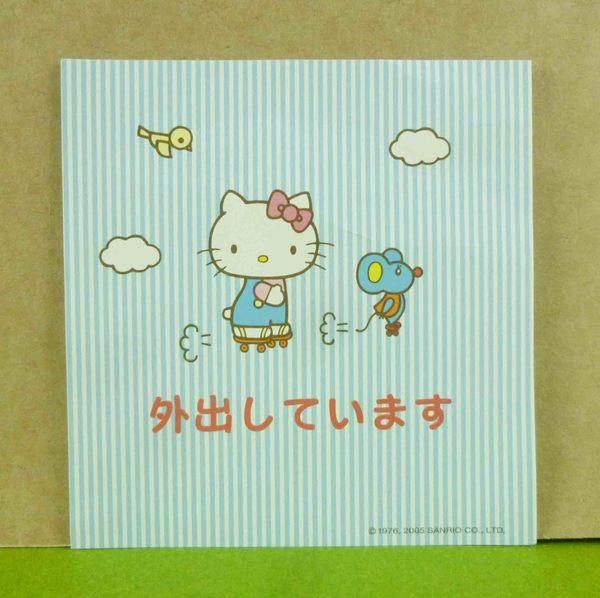 【震撼精品百貨】Hello Kitty 凱蒂貓~造型卡片-藍老鼠(線條)