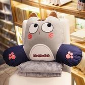 快速出貨 貓咪靠墊靠枕腰枕汽車辦公室沙發腰靠墊護腰椅子抱枕被子兩用可愛